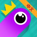 果冻蛇游戏最新版 v0.9.4