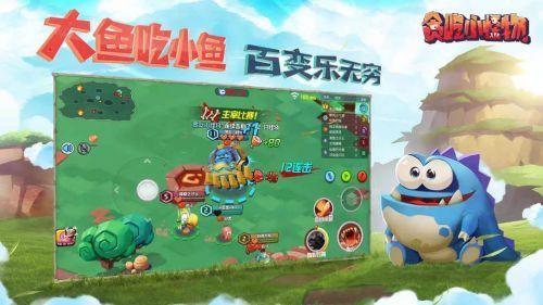 热血小怪兽游戏安卓官网版图片1