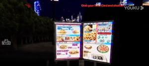 简陋的快乐汉堡店手机版图3