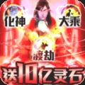苍穹仙人传手游安卓正式版 v1.0