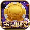 豪宅棋牌app