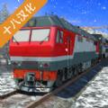 火车司机模拟器2018游戏