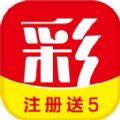 福星福彩3d计划软件在线计划