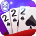 天蚕棋牌app
