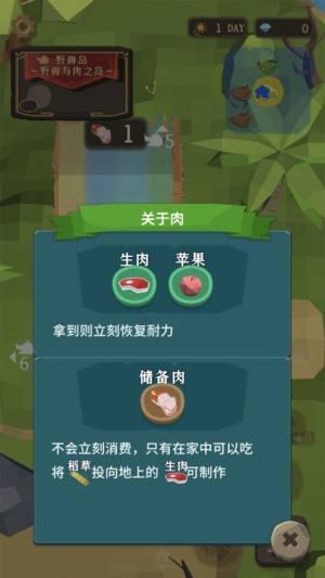 史上最强的圣剑中文版图2