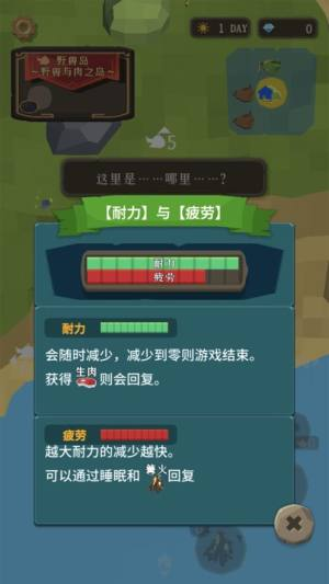 史上最强的圣剑中文版图1