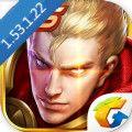 王者榮耀1.53.1.22官網最新版 v1.53.1.10