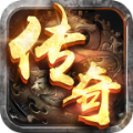 平民傳奇文字版手游無限元寶 v2.3.0