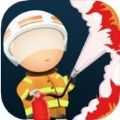 我是一名消防员官方版