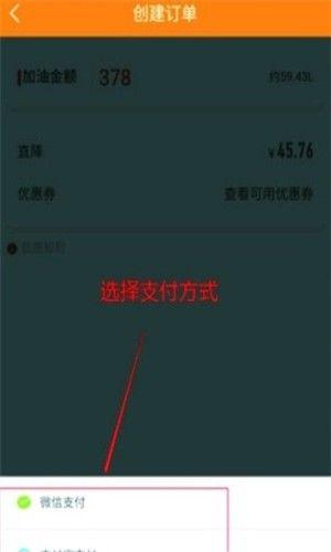 淘油集APP官方邀请码图1: