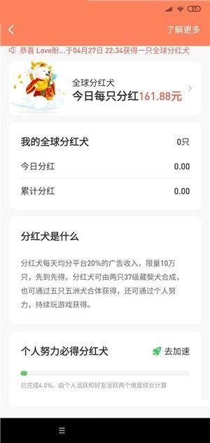 阳光旅行APP免费领红包图1: