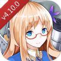 战舰少女r反和谐4.10.0