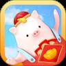 致富养猪场红包版安卓游戏 v1.0
