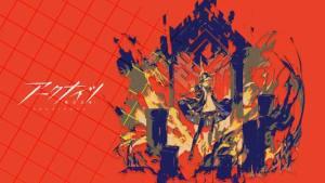 明日方舟周年庆联合行动卡池一览:5月15日限时掉落活动介绍图片2