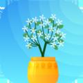 陽光花園游戲最新紅包版 v1.0
