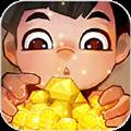全民淘金游戲賺錢最新版 v1.0