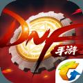 地下城与勇士手游华为版Apk安装包 v0.7.3.11
