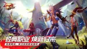 地下城与勇士2D官方网站图2