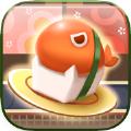 寿司吃到饱游戏