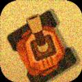 坦克吃鸡模拟器游戏最新安卓版 v2.0.1