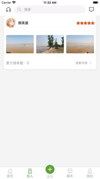 海棠设计APP手机版图1: