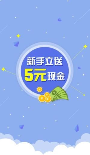 金蝶微宝抢单平台APP红包版图片1