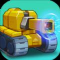 坦克愛消除游戲紅包版 v1.0