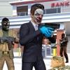 银行抢劫间谍贼中文版