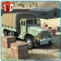 军车货物运输模拟器中文手机版游戏 v2.3