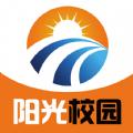 阳光平台官网登录入口高校专项网址链接页面 v1.0