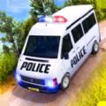 越野警车运输车游戏官方版 v1.0