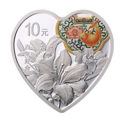 2020中国银行520心形纪念币预约平台官方入口图2: