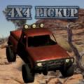 真正的4x4皮卡驾驶游戏官方版 v1.0