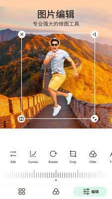 P图玩APP安卓最新版图片1