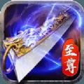 小沢代言的传奇游戏最新版 v1.0