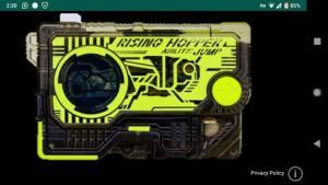 假面骑士Thouser腰带模拟器手机版图1