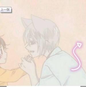 抖音nanami娜娜米表情包图片图3
