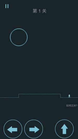 躲避收集中文版图4