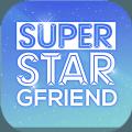 SuperStar GFRIEND手游官方正式版 v1.0
