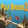 造桥模拟器2游戏