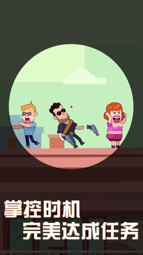 我枪斗术贼6游戏官方版(Bullet Bender)图2: