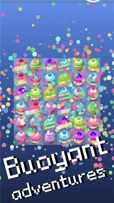 冰淇淋梦工厂游戏官方版图2: