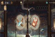 阴阳师5月20日鬼王之宴爬塔攻略:鬼王之宴爬塔boss阶段阵容推荐[多图]