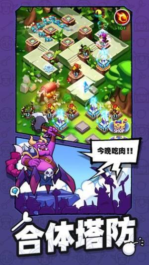 怪物你过来呀游戏手机版图片1