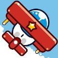 皮科飞机游戏官方版 v1.0