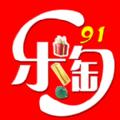 91乐淘APP官方版 v1.6.0