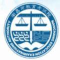 南昌市教育考试院缴费平台入口