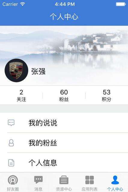 zkzzjxeducn江西中考网上缴费系统2020登录页面图3: