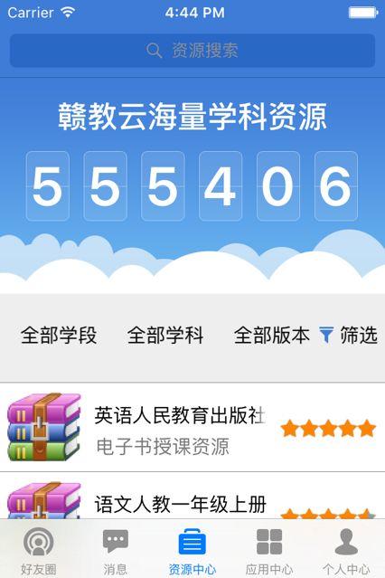 zkzzjxeducn江西中考网上缴费系统2020登录页面图1: