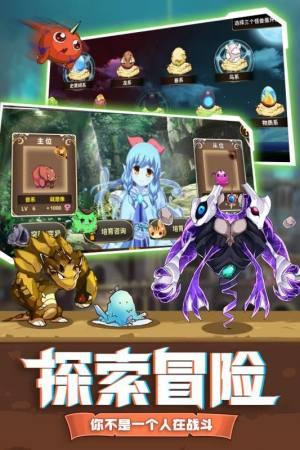 怪物仙境官网版图3